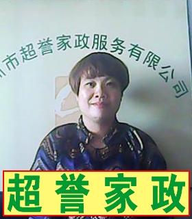 新仙鹤神针演员春娥