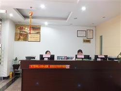 总部营业厅