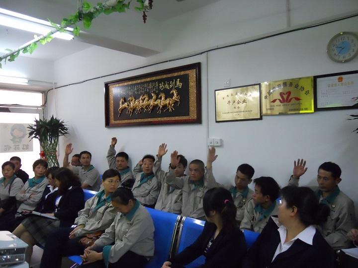 职工代表参与公司决策