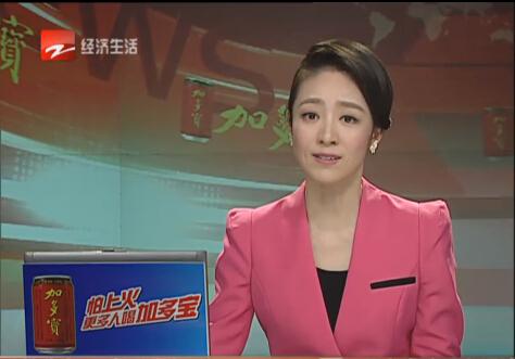 浙江卫视采访