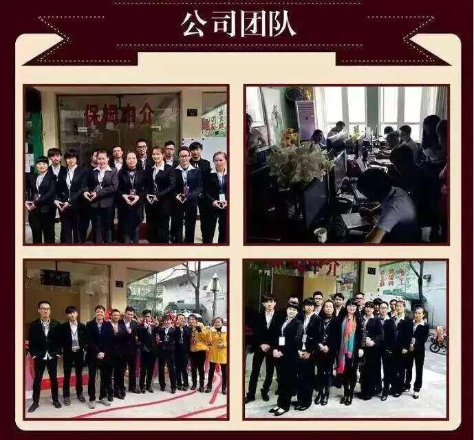 『华红家政』推出全国加盟活动进行中~~~~