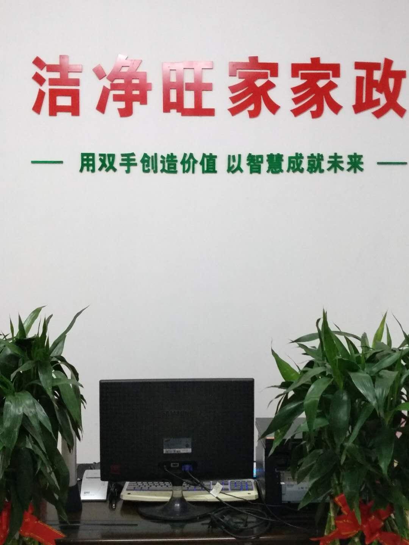 湖北武汉加盟店