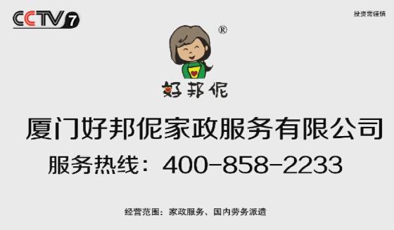 中央电视台7套农业栏目宣传片